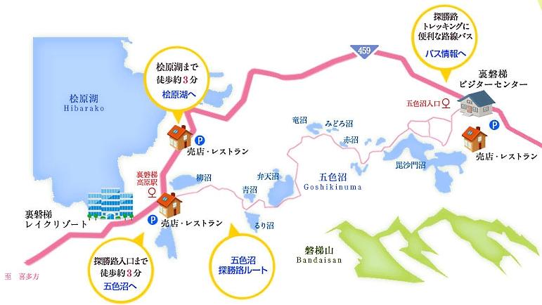 五色沼ルートマップ.jpg