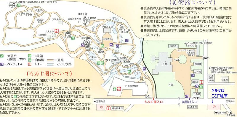 中野邸マップ2.png