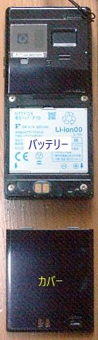 171201_1.jpg