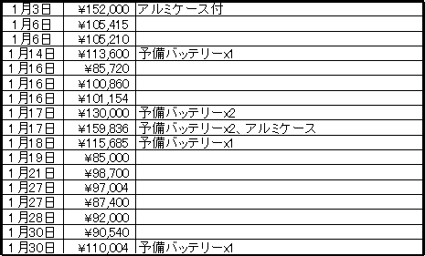 180203_4.png