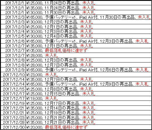 180203_5.png