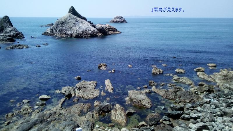 帰りは日本海沿いに_1.jpg