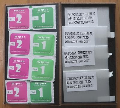 液晶保護フィルム_3.jpg