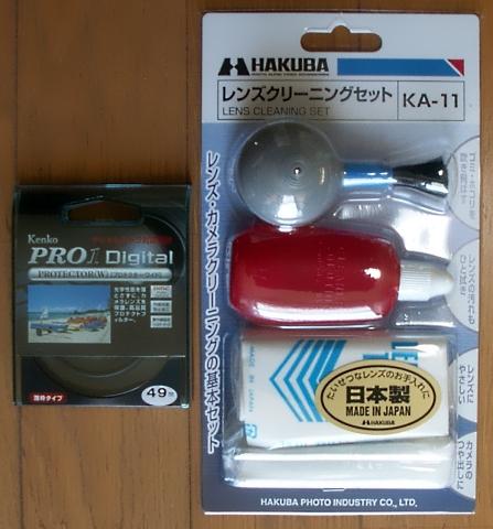 kenko_pro_1.jpg