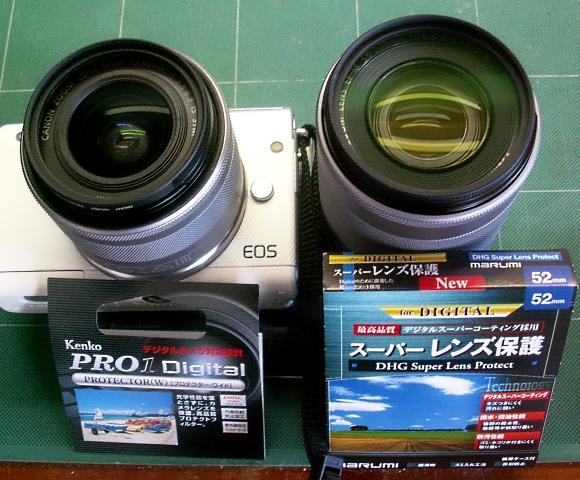 kenko_pro_3.jpg