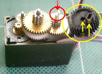 ds420_gear_1.jpg