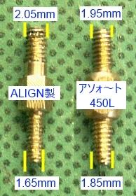 dfc_arm_5.jpg