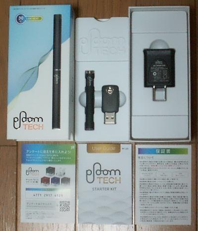 poom_tech_2.jpg