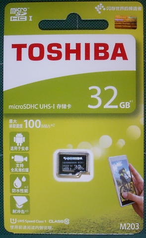 toshiba_32GB_2.jpg