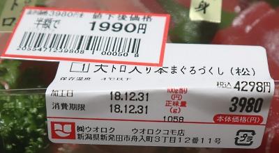 181231_2.jpg
