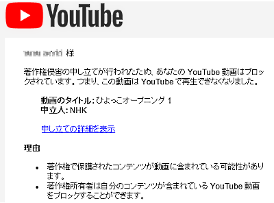 動画ブロック_1.png