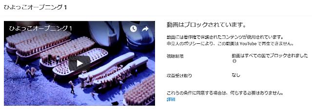 動画ブロック_2.png