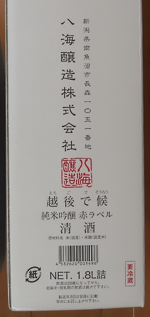 190123_5.jpg