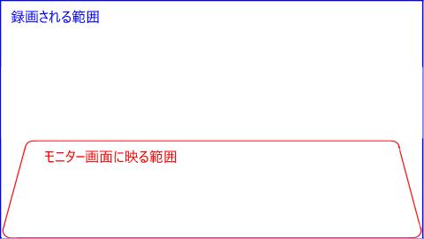 ミラー型ドラレコ画角図_2.png