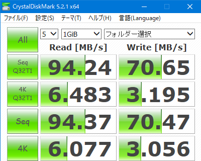 spd_64_hub.png