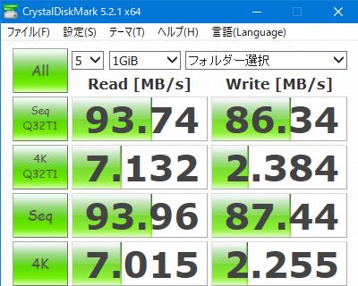 sundisk_ex_pro_64_hub.png