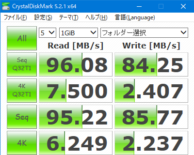 sandisk_64_直結.png