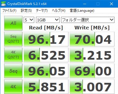 spd_64_直結.png