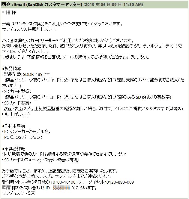 回答_1.png