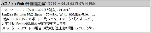 送信_1.png