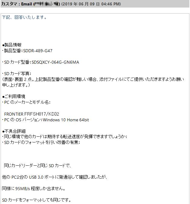 送信_2.png