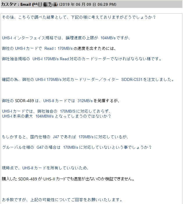 送信_3.png