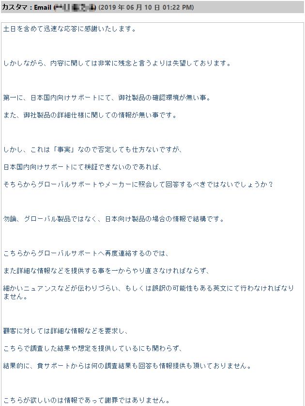 送信_4.png