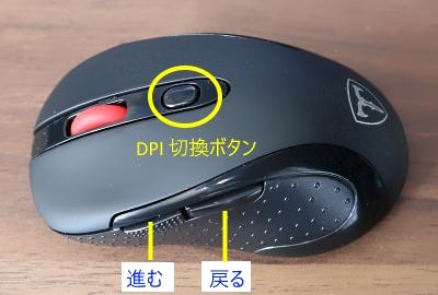 mouse_3.jpg