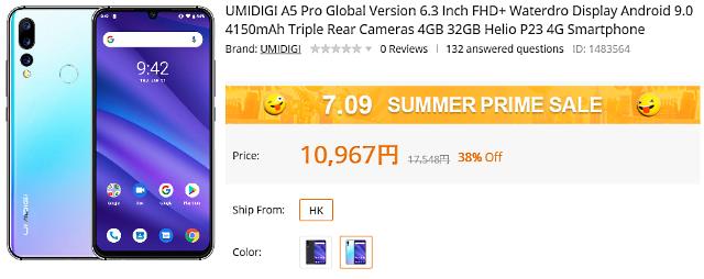 UMIDIGI_A5_Pro.png