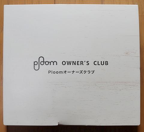 ploom_3.jpg