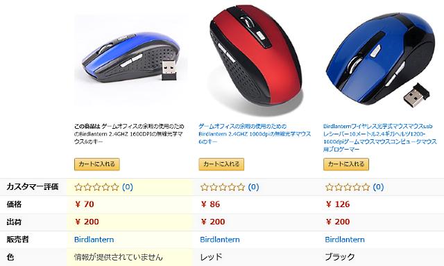 送料200円.png