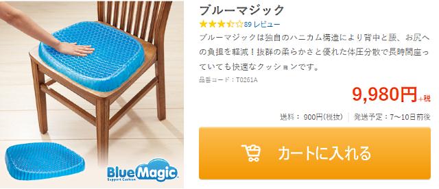 blue_magic.png