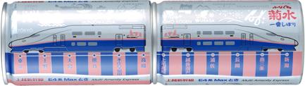 ふなぐち200×2缶_JREAST1_L【東京-新潟】.png