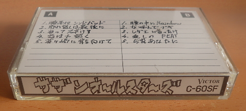 1st_アルバム_1.jpg