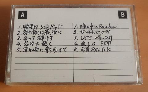 1st_アルバム_2.jpg