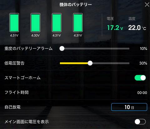 p4_bat_8.jpg