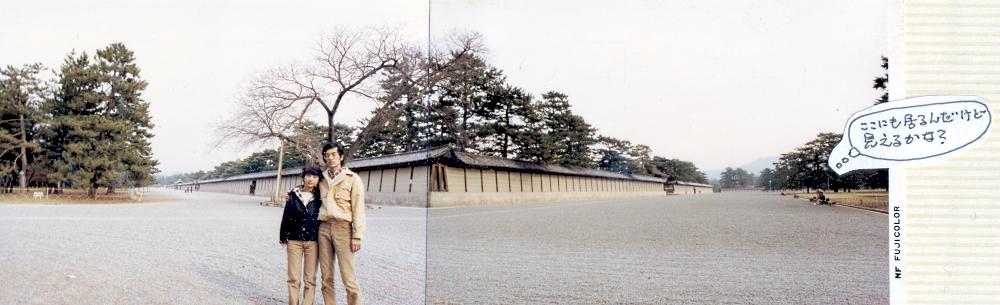 06_京都御所.jpg
