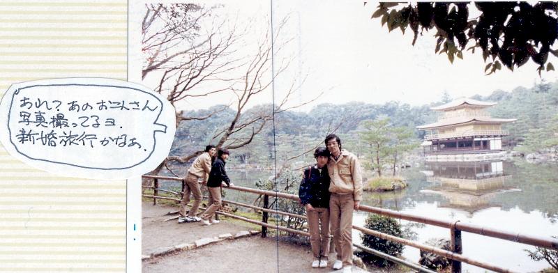 07_金閣寺.jpg