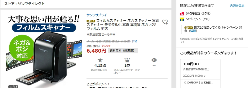 yahoo_400scn006.jpg
