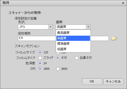 画質選択.jpg