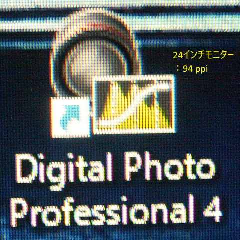 monitor_ppi.jpg