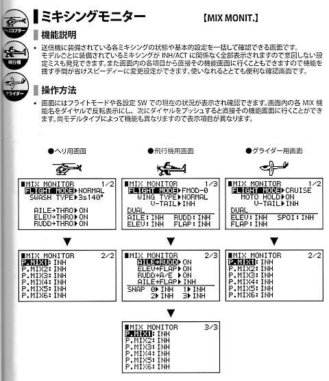 XG8_1.jpg