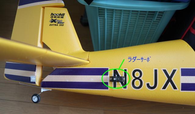200601_09.jpg
