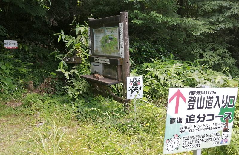 白鳥公園_1.jpg