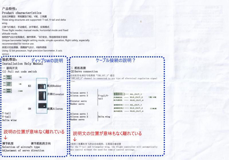 manual_page_1.jpg