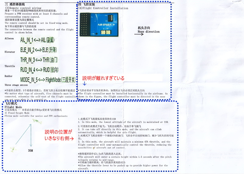 manual_page_2.jpg