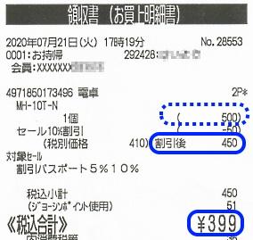 200722_1.jpg