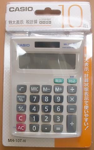 200722_3.jpg