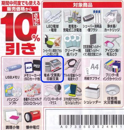 200722_6.jpg