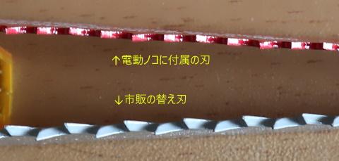 200922_4.jpg